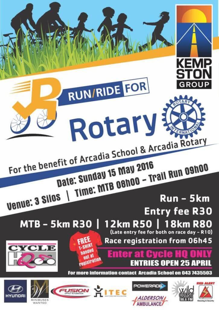 Kempston Run Ride for Rotary 2016